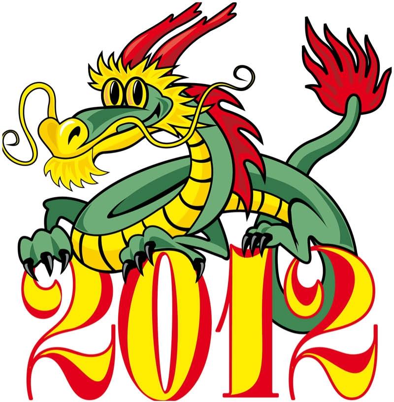 Превью всех с новым 2012 годом, желаю чтобы. всех с новым 2012 годом, желаю чтобы