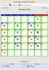 calendar v1