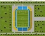 новый вид стадиона